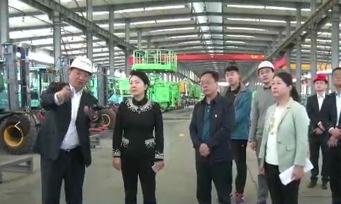 洛阳市孟津区马区长一行到河南耿力公司调研