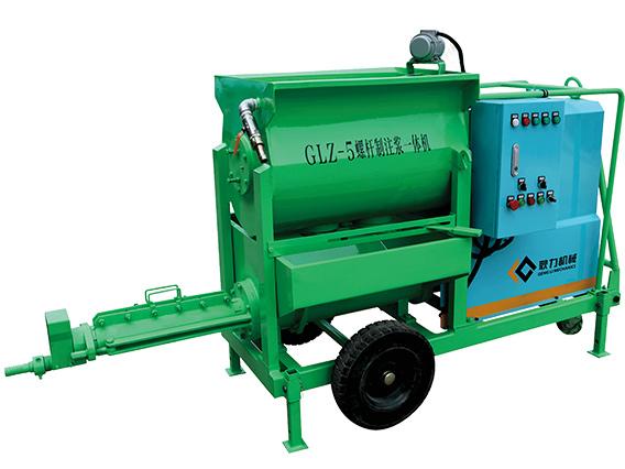 GLZ-5螺杆制注浆一体机
