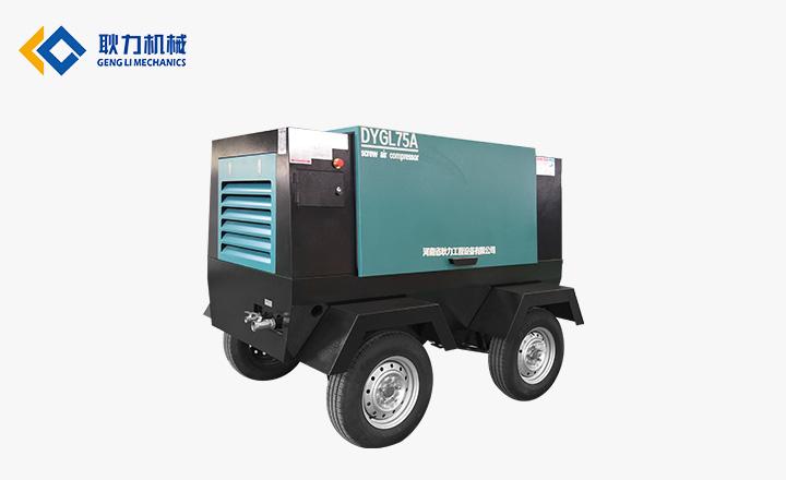 GLDY75移动式电动螺杆空压机