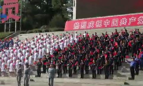 河南耿力公司--在孟津区委庆祝建党100周年快闪活动中引领风骚