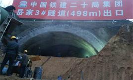 耿力混凝土湿喷台车承建布喀木隧道