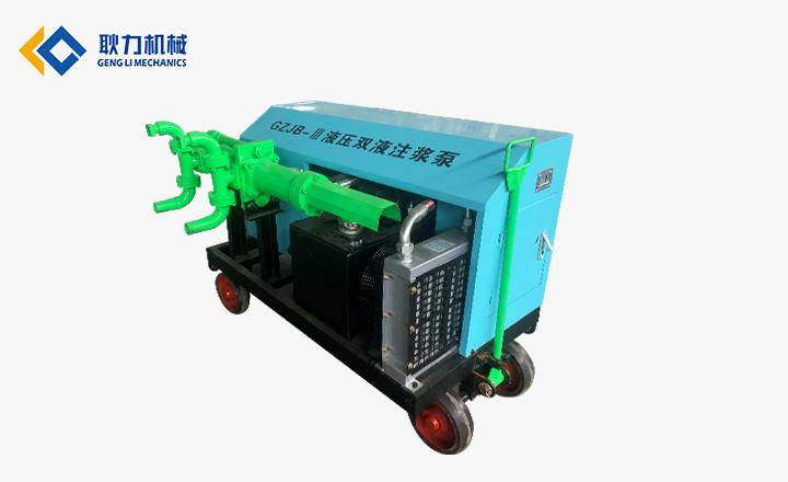 GZJB-III液压双液注浆泵