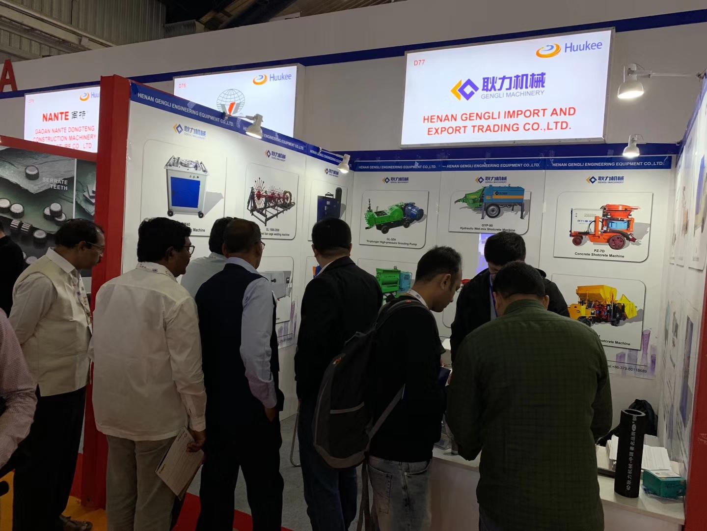 耿力机械亮相印度国际工程机械展