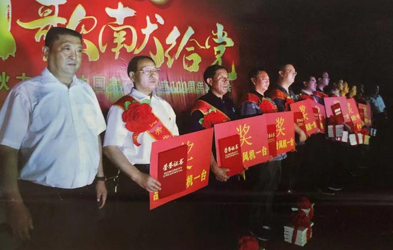 公司举办文艺晚会庆祝建党百年