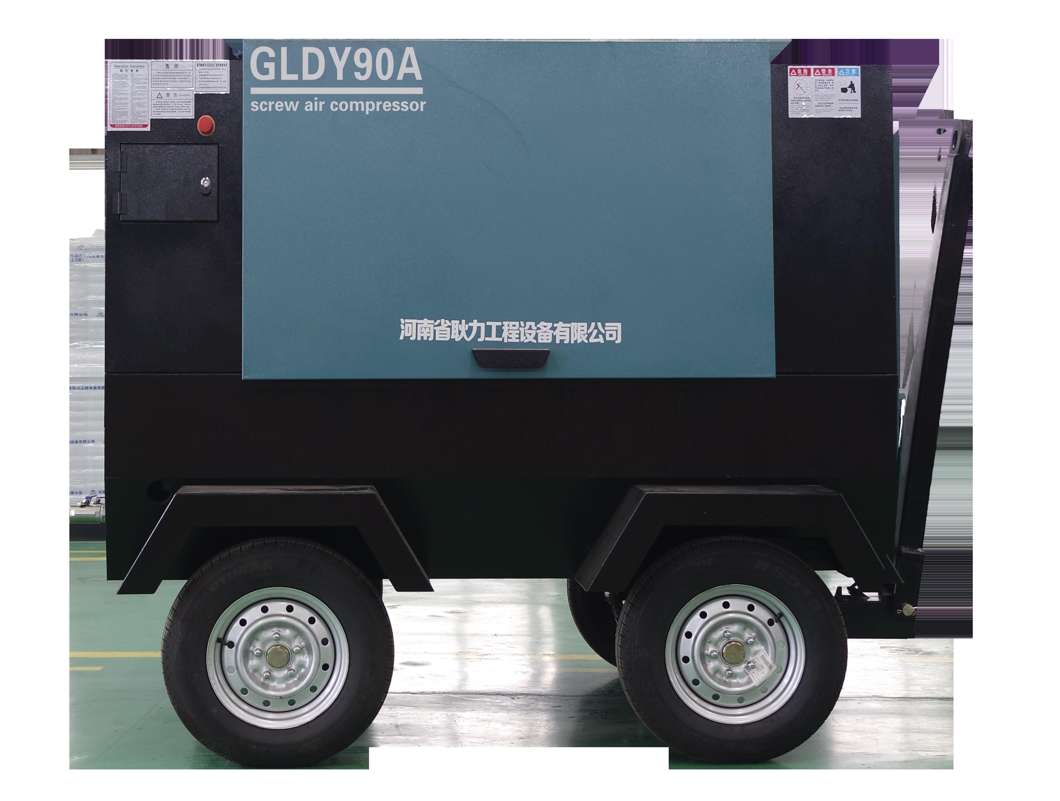 GLDY90A-空压机