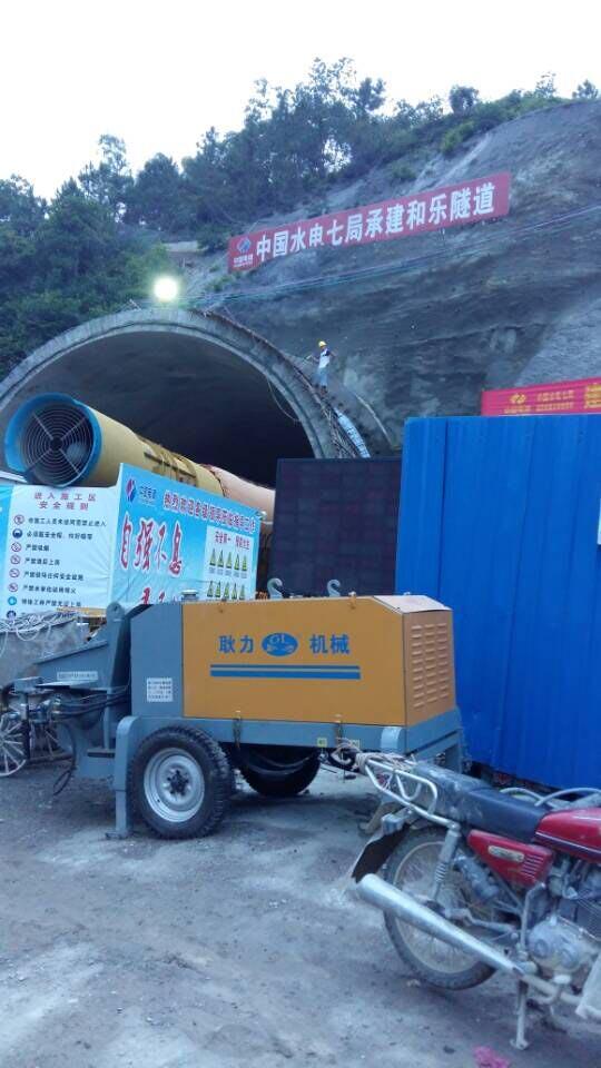 耿力混凝土湿喷机承建和乐隧道
