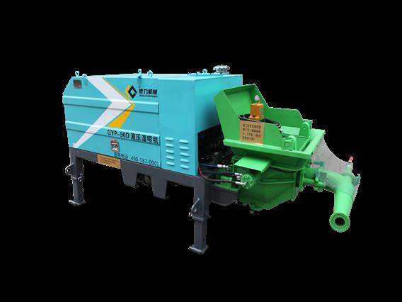 GYP-90D型活塞式湿喷机