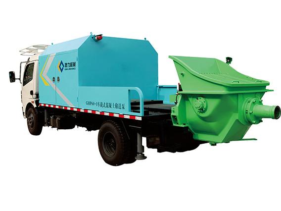 耿力GHP60G-I车载混凝土输送泵