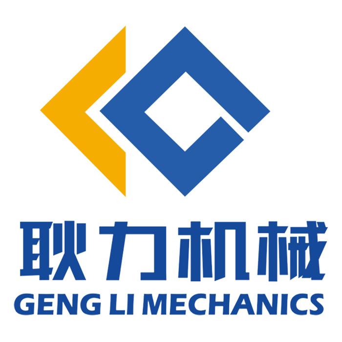 耿力售后服务(云南)有限公司盛大开业
