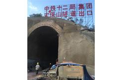 河南耿力湿喷机承建大保山隧道